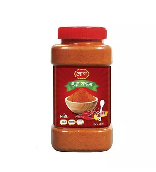 pran-chili-powder-jar-200-gm