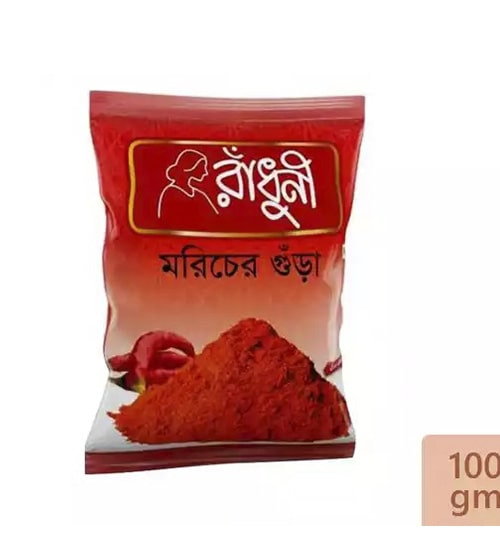 radhuni-chili-morich-powder-100-gm-min