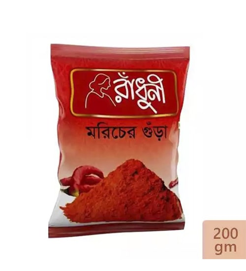 radhuni-chili-morich-powder-200-gm-min