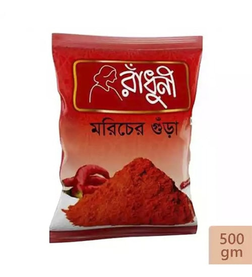 radhuni-chili-morich-powder-500-gm-min