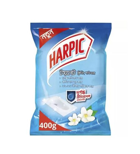 harpic toilet cleaning powder 400 gm min