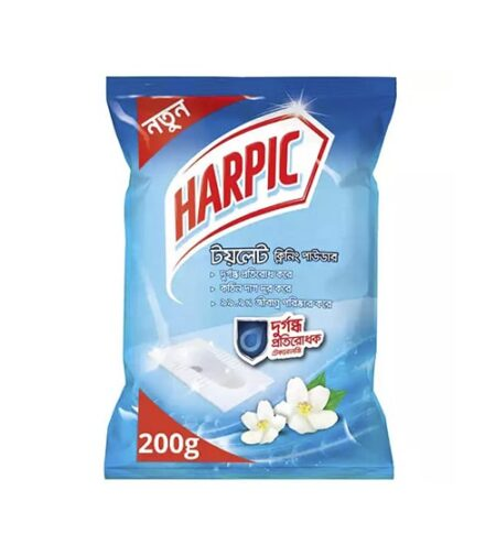 harpic toilet cleaning powder 200 gm min